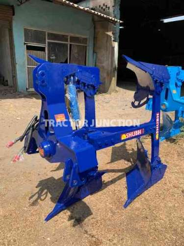 Other Plough 16 inch